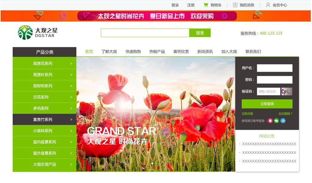 深圳企业网站制作公司哪家好-【揭秘】