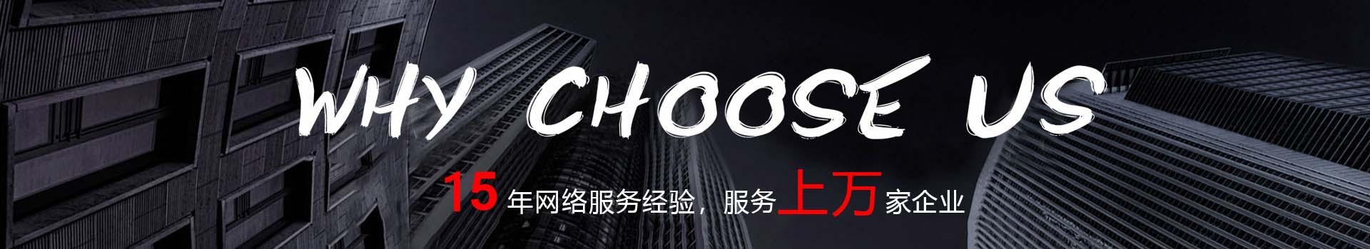 杭州网博科技有限公司-专业15年网站建设、小程序开发,服务客户1万余家