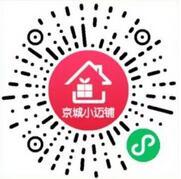 京城小迈铺小程序